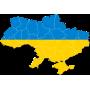 Украинская символика и атрибутика