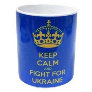 Чашка Украина синяя