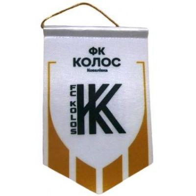 Вымпел Колос Ковалёвка компакт