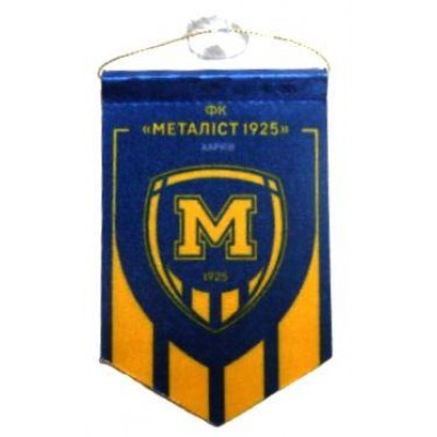 Вымпел Металлист 1925 автомобильный