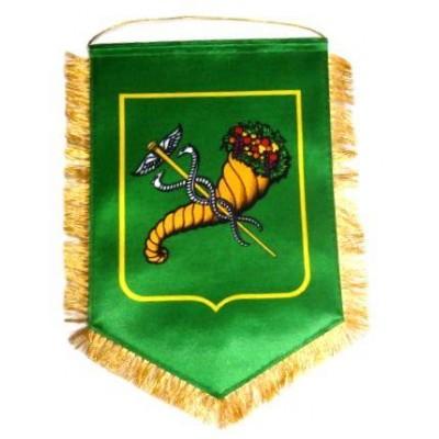 Вымпел  Харьков - герб города  большой
