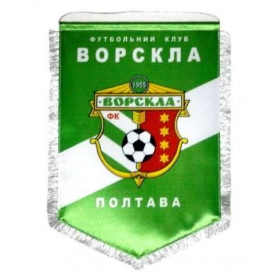 Вымпел Ворскла Полтава большой