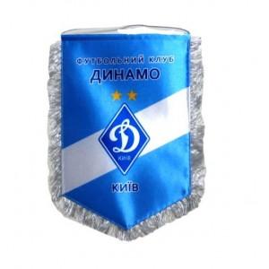 Вымпел Динамо Киев  большой