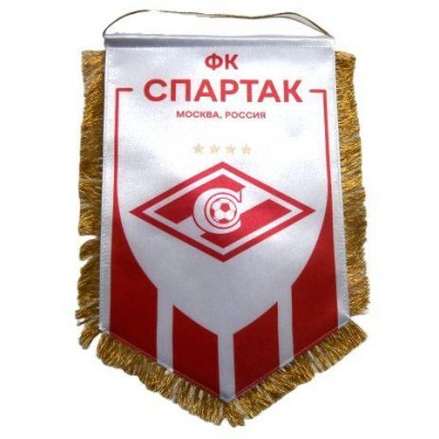 Вымпел Спартак Москва  большой