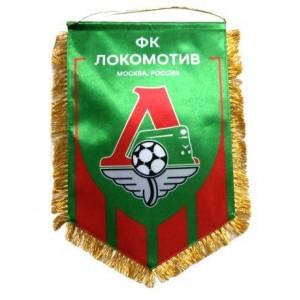 Вымпел Локомотив Москва  большой