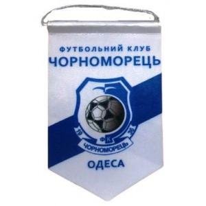 Вымпел Черноморец Одесса   компакт