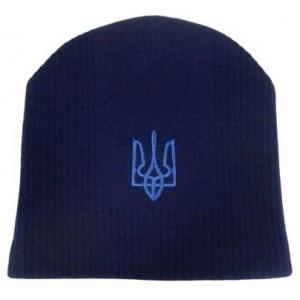 Шапка вязаная Украина герб темно-синяя