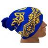 Набор шарф и шапка  Украина модель Павло
