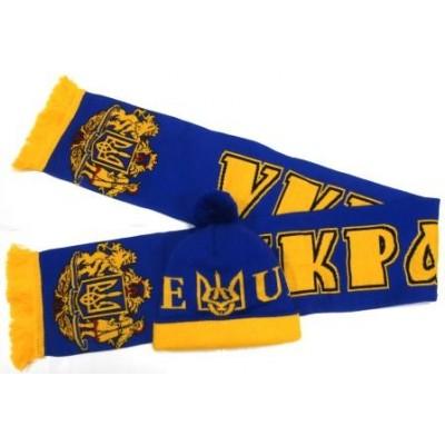 Набор шарф и шапка  Украина модель козак