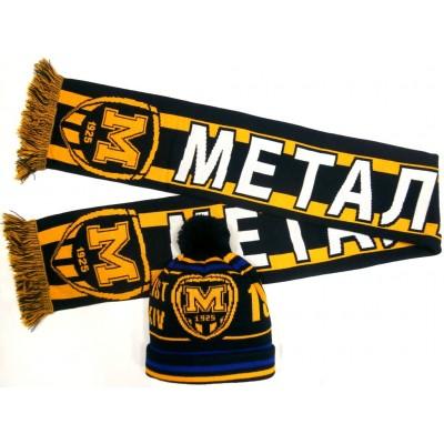 Набор шарф и шапка  ФК Металлист 1925