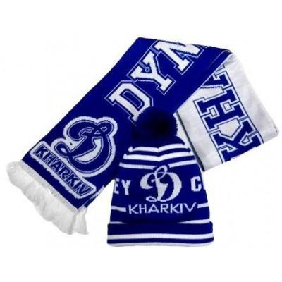 Набор шарф и шапка  ХК Динамо Харьков