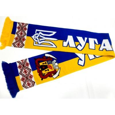 Шарф  Луганск - Украина