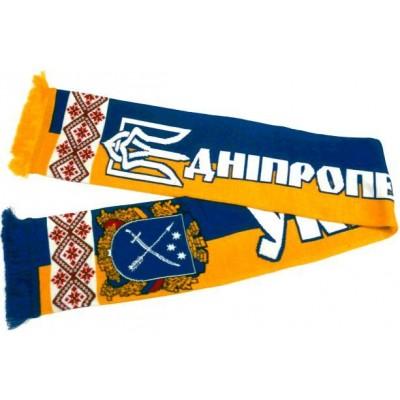 Шарф  Днепропетровск - Украина