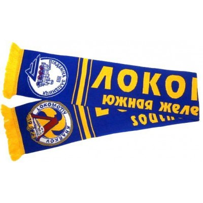 Шарф ВК Локомотив Купянск