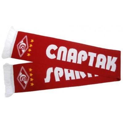 Шарф ФК Спартак г. Москва красный