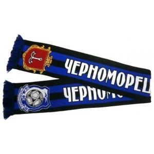 Шарф ФК Черноморец якорь
