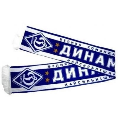 Шарф ФК Динамо Киев классика