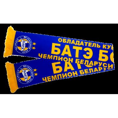 Шарф ФК Батэ Борисов классика
