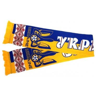 Шарф сборной Украины по футболу вышиванка