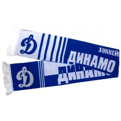 Шарф ХК Динамо Харьков