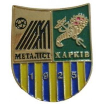 Значок ФК Металлист