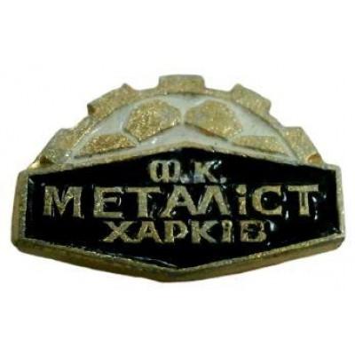 Значок ФК Металлист ретро