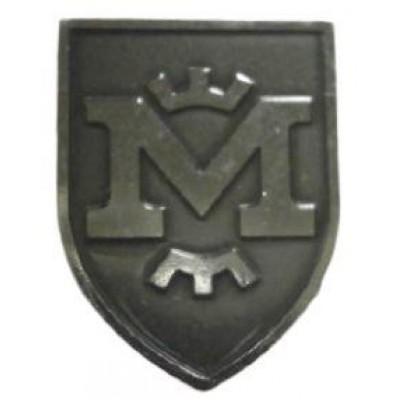 Значок ФК Металлист 1925 фан серый