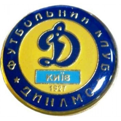 Значок ФК Динамо Киев