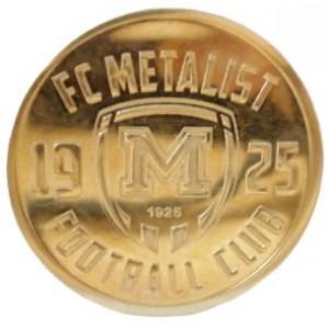 Сувенирная монета ФК Металлист 1925