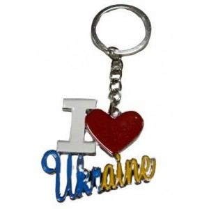 Брелок Украина - сердце металлический