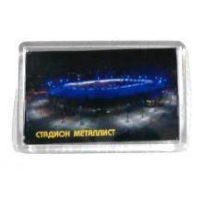 Магнит Харьков - стадион Металлист арена