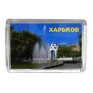Магнит Харьков - Зеркальная струя