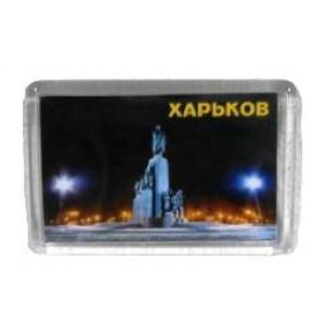 Магнит Харьков - памятник Т.Г.Шевченко