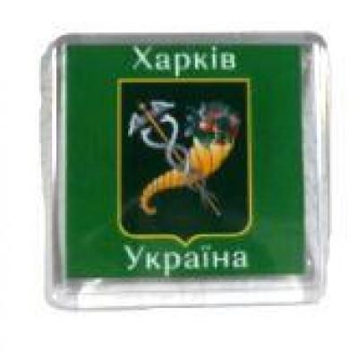Магнит Харьков - герб города