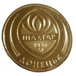 Сувенирная монета ФК Шахтер