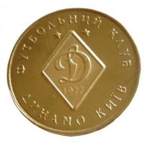 Сувенирная монета ФК Динамо Киев
