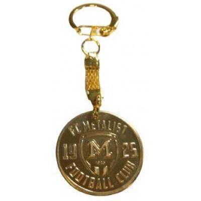 Брелок ФК Металлист 1925 модель VIP