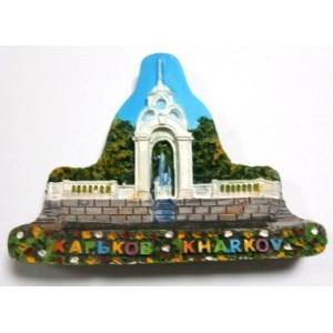 Магнит Зеркальная струя Харьков керамика