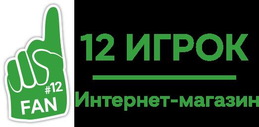 12igrok.com, fanstore